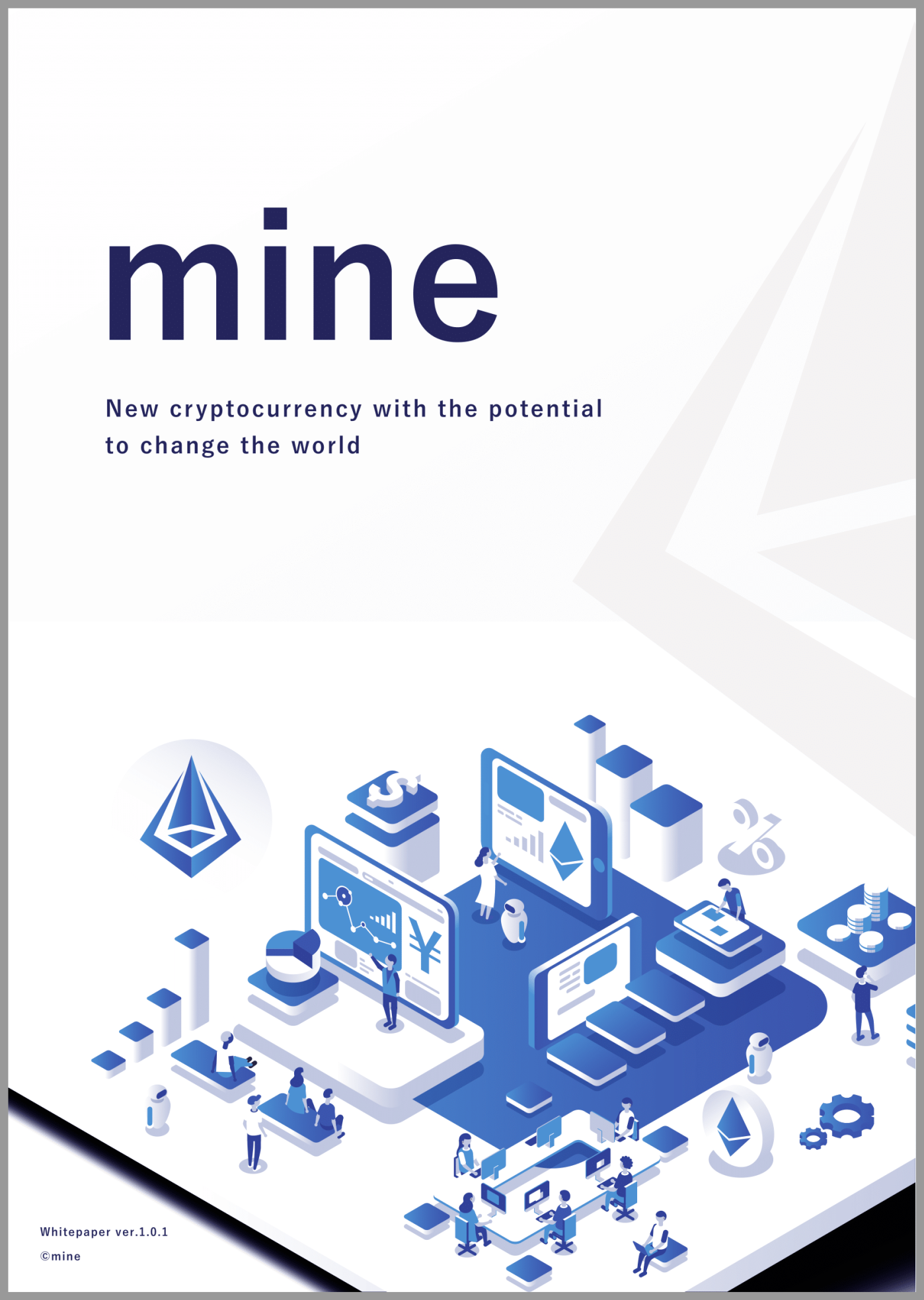 mine whitepaper