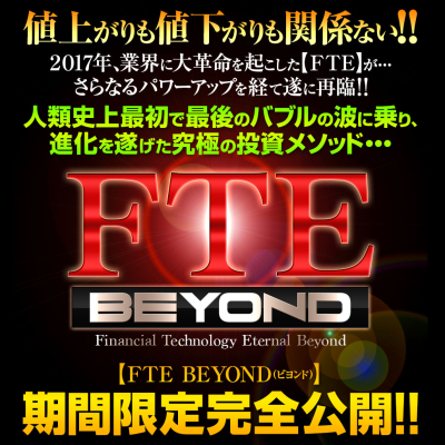 FTE BEYOND