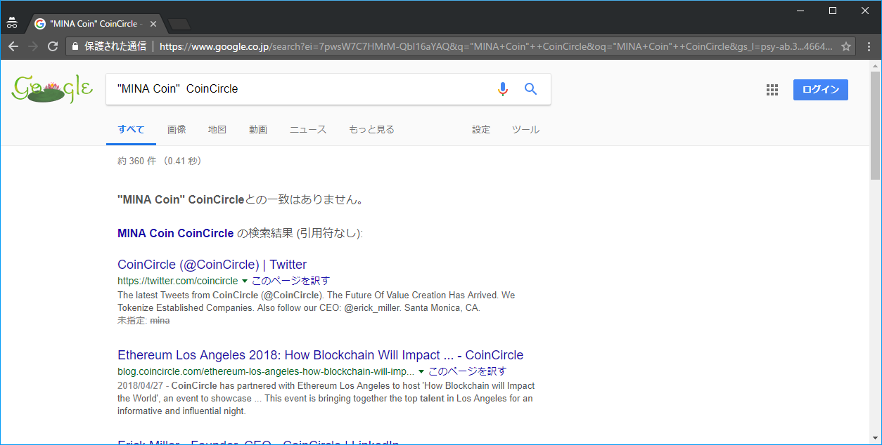 "Google検索「""MINA Coin"" CoinCircle」"