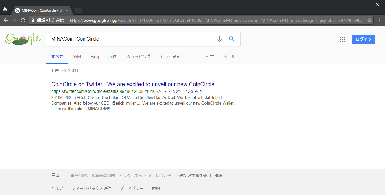 Google検索「MINACoin CoinCircle」
