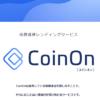 CoinOn