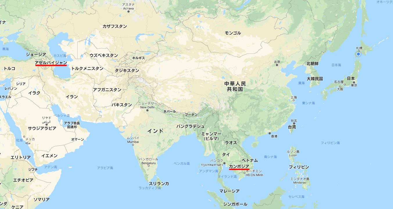 Googleマップ、カンボジア、アゼルバイジャン