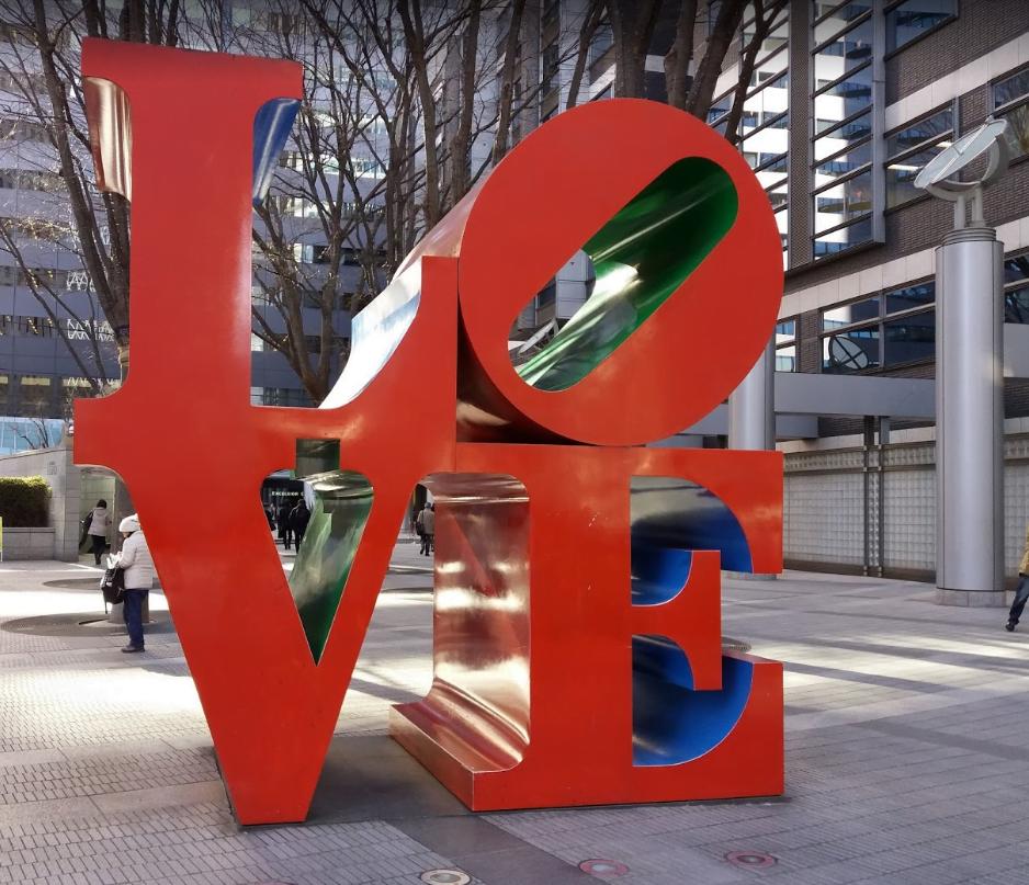 新宿アイランドタワー LOVEオブジェ